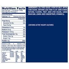 cultured grade a non fat milk water cane sugar corn starch conns less than 1 of natural flavors lemon juice concentrate carob bean gum