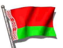 Картинки по запросу скачать анимашку белорусский