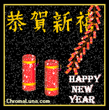 Small Picture MySpace Chinese New Year Comments MySpace New Years Eve New