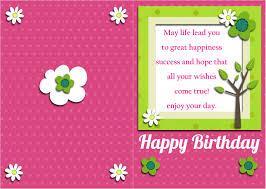 birthday card invitation template gangcraft net invitation birthday cards invitation template birthday card
