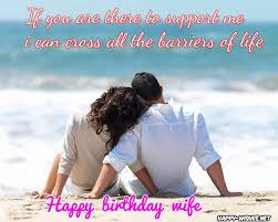 Birthday Quotes For Wife 99 Amazing Happy Birthday Wishes For Wife Quotes Images And Wishes Happy