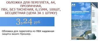 Чернила, <b>картриджи</b>, бумага, флешки в Владимире