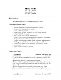 Cv For Cook Cook Sample Resume Hatchurbanskriptco Dbcbfabedcdad