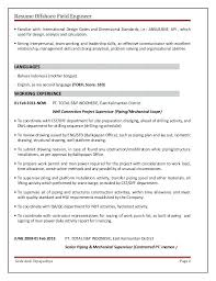 halliburton field engineer sample resume field engineer sample  halliburton