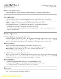 Waitress Resume Simple Waitress Duties Resume Sample Bartender Resume New The Proper