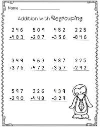 Math worksheets grade 3 strong add digit numbers in columns no ...