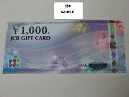 即決新品未使用 jcbギフトカード1000円 1枚 jcb gift