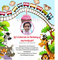 join us for 1st birthday celebration of our prince