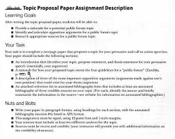 sample essay proposal