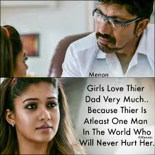 I Miss U Dad Daddy Daughter Quotes Daughter Quotes