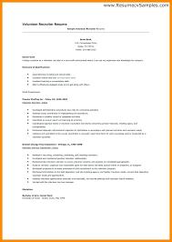 Volunteer Resume Template Sample All Best Cv Resume Ideas