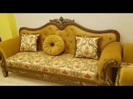 modern drawing room sofa set in karachi