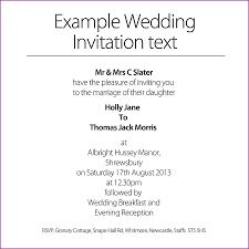 Wedding Invitation Mail Sample Text Card Hindi Layout Muslim