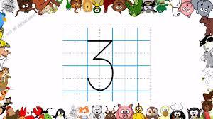 Bé học chữ   Em tập viết chữ số lớp 1   Viết các chữ số 0,1,2,3,4,5,6,7,8,9    Dạy bé thông minh - YouTube
