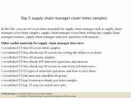 Supply Chain Management Job Description Sample Then Top 5 Supply
