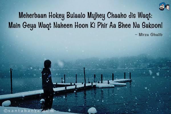 mirza ghalib sher in english