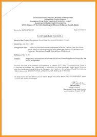 Clearance Certificate Sample 12 13 Cover Letter For Apostille Request Loginnelkriver Com