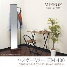 Coat Hook Rack With Mirror kagumaru Rakuten Global Market With the mirror hanger rack hanger 42