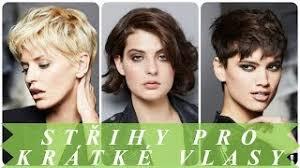 účesy Krátké Vlasy ženy Video
