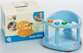 infant baby bath tub ring seat keter blue fast from usa new in box