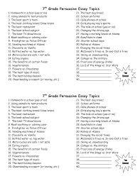 persuasive essay generator persuasive essay titles