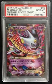 With a massive attack stat and some of the. Toys Hobbies Psa 10 Gem Mint Pokemon Xy4 Shiny Mega Gengar Ex Holo Promo Card 079 Xy P Mksdabrowka Pl