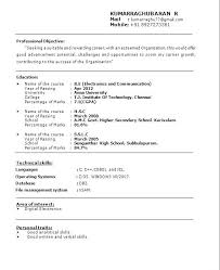 Best Objective For Teacher Resume Best Of Good Resume Samples For Freshers Resume Sample For Applying Teacher