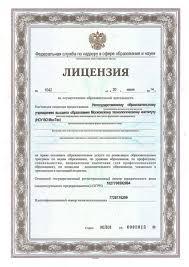 Московский Технологический Институт Астана Нажимая на кнопку Отправить комментарий вы соглашаетесь с правилами комментирования