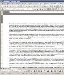 Расценки на перевод страница слово или знак Да за текст на примерах отдельное спасибо проекту Яндекс Рефераты