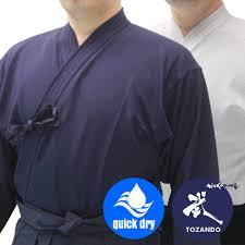 Basic Sashiko Style Polyester Kendo Gi