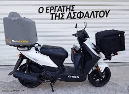 Car.gr - Kymco Agility 125 '21 CARRY - DELIVERY - COURIER