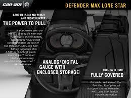 2018 Can-Am® Defender Max Lone Star HD10 | SpeedZone Motorsports Gadsden
