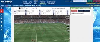 прогноз виртуальный футбол