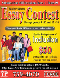 youth inclusion essay challenge begins refuel mcconnell com the youth center is celebrating diversity of all types during the inclusion essay challenge