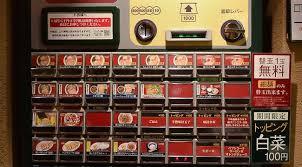 Buy Ramen Vending Machine Extraordinary Pin By Richard Kashida On DASHI Design Ideas Pinterest Ramen