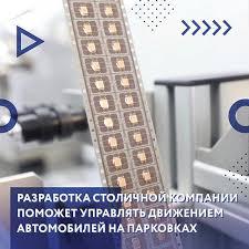 #Микрон Instagram posts (photos and videos) - Picuki.com