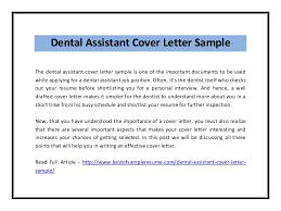 Cover Letters For Dental Assistant Dental Assistant Cover Letter Sample Pdf