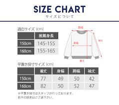 150 Cm Size Chart Child Junior Champion Kids Girl Fleece Pile Stretch 150cm 160cm Thin Sweat Shirt Dress Gray Cotton Sweat Shirt Dress Fashion Singlet House Coat Brand