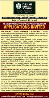 Jobs in Hyderabad Freshersworld com