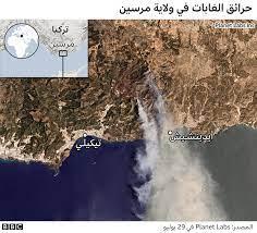 حرائق تركيا: ثمانية قتلى والنيران تلتهم غابات ومنتجعات سياحية - BBC News  عربي