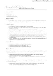 Clerical Resume Template Awesome Clerical Resume Template Resume Templates For Office Clerical Resume