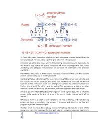essay e commerce b2c definition