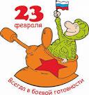 Интернет-магазин подарков в Москве - купить