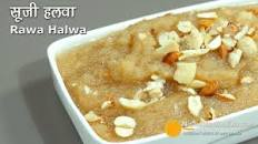 Image result for suji ka halwa  seo keywords