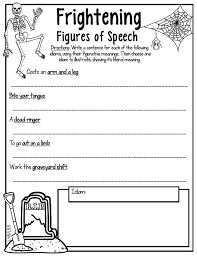Fun figure of speech activity for the Halloween season!! A perfect ...
