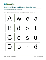 Early Childhood Educational Resources Letter B Practice Worksheet ...