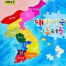 images?q=tbn:ANd9GcSRFCgAhkVJpF1aW0dccZqNtNUG0ILnjC4Ag9hM7q6MMrtXn9ZKmw - История разделения Кореи на Северную и Южную