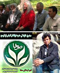 Image result for ابرسج