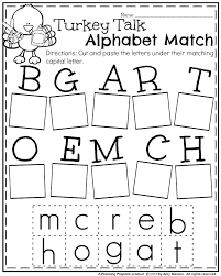Kindergarten Letter Worksheets Lovely Case Recognition Worksheet E ...