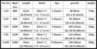 Crochet Baby Skirt Size Chart Buenos Ninos Fashion Tutus Skirt Baby Girls Fluffy Chiffon Pettiskirt For 1 10 Y